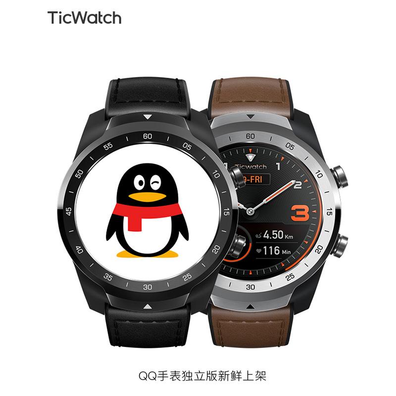 Ticwatch手表掌握4点很关键,后悔才知道
