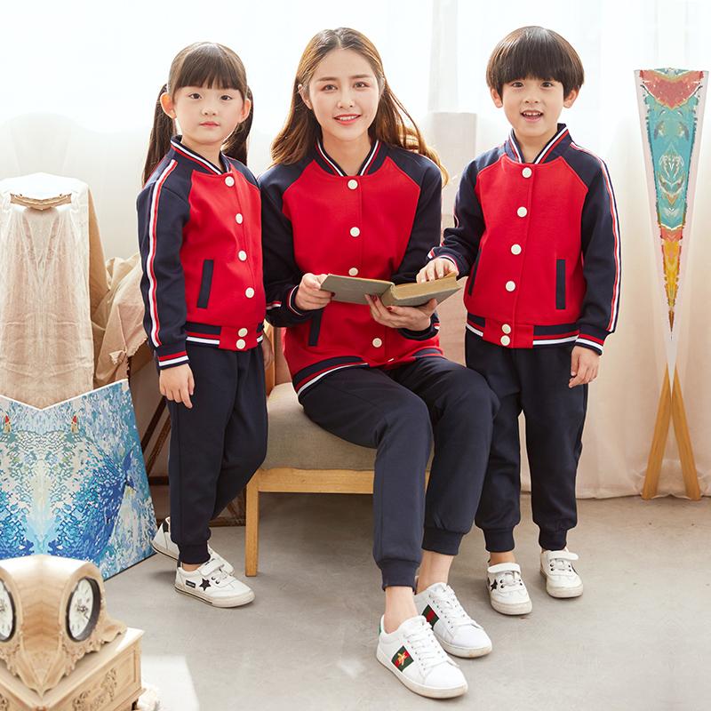 幼儿园园服春秋冬装三件套儿童班服运动套装老师小学生校服棒球服