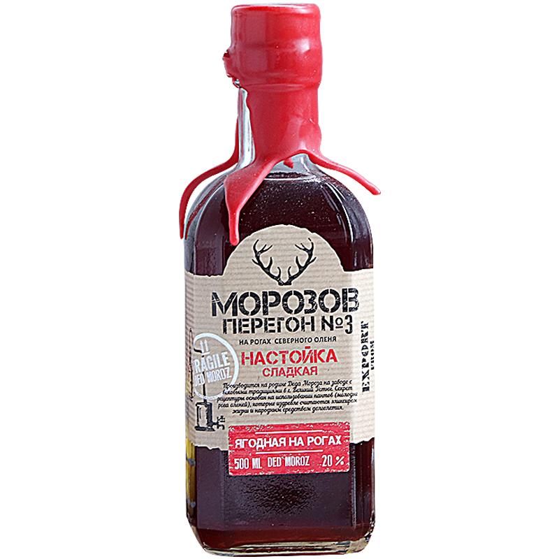 要 女主 号圣鹿利口酒 3 俄罗斯进口莫罗 女版野格 珠子杯 送鹿头 女版野格 3 女版野格 珠子杯  送鹿头