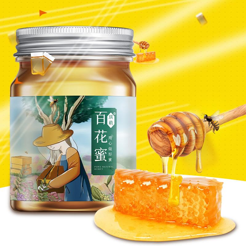天然蜂蜜成熟百花蜜小瓶装农家自产新鲜液态原蜜纯正深山生态蜂蜜