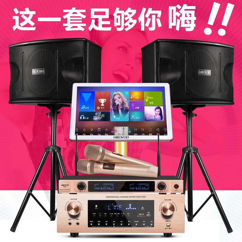 家庭ktv音响套装 点歌机触摸屏一体机家用k歌卡拉ok功放音箱全套