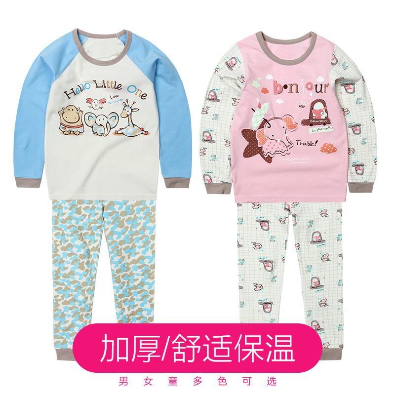 A类品质,猫人 儿童全棉保暖内衣套装(100~150码)多色