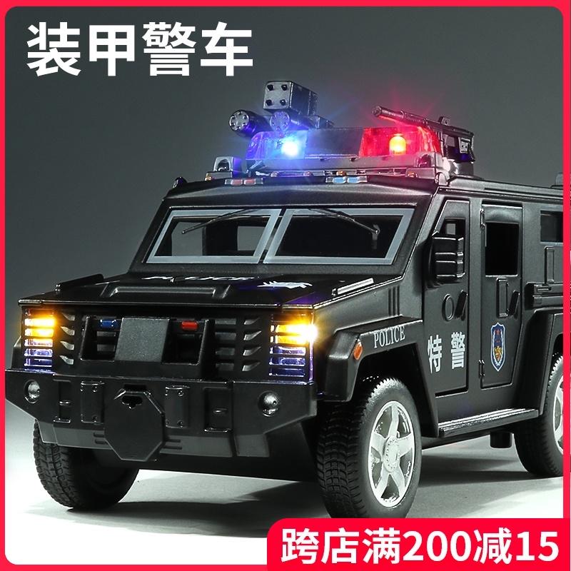 儿童装甲警车玩具车仿真合金模型公安车男孩小汽车警察车110玩具