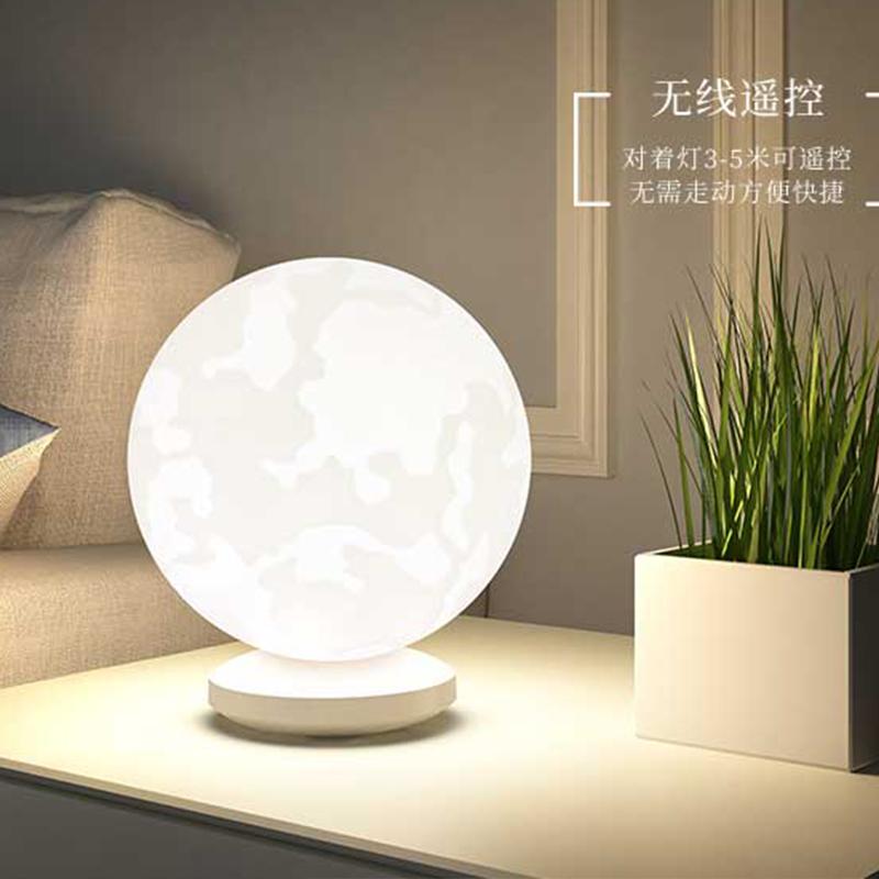 无线遥控小夜灯月子灯 可充电氛围台灯卧室内床头照明LED可调光送老婆女朋友礼物月球灯 礼品七夕情人节礼物