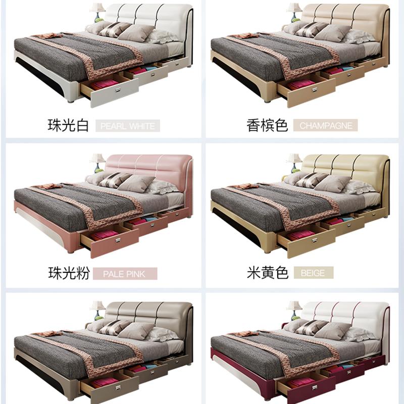 主臥儲物床榻榻米床布藝床 米雙人床 1.8 真皮床現代簡約北歐高箱床