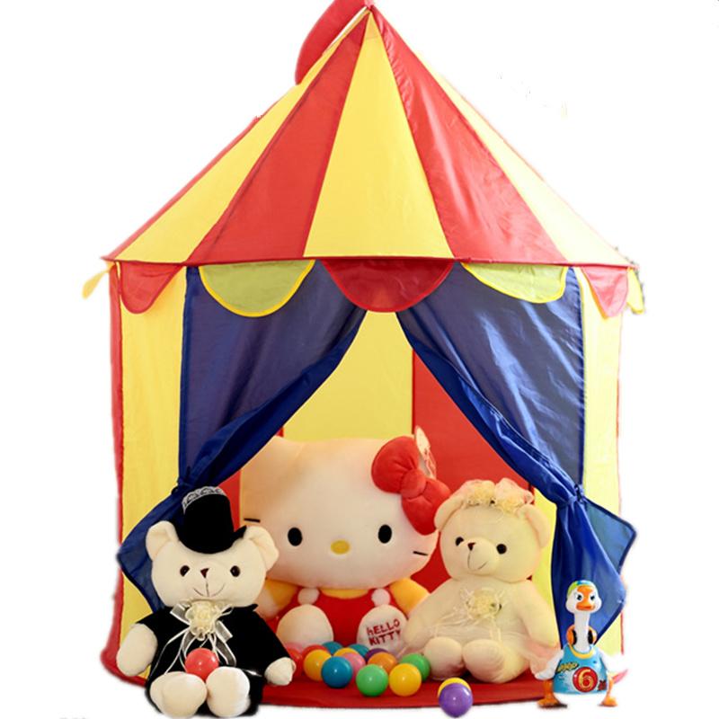 儿童游戏帐篷蒙古包公主城堡屋男孩女孩过家家玩具宝宝室内小房子