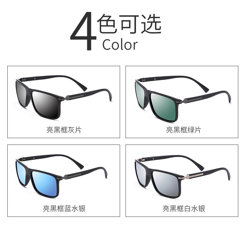 墨镜男士潮人复古韩版个性偏光眼镜开车太阳镜潮2020新款