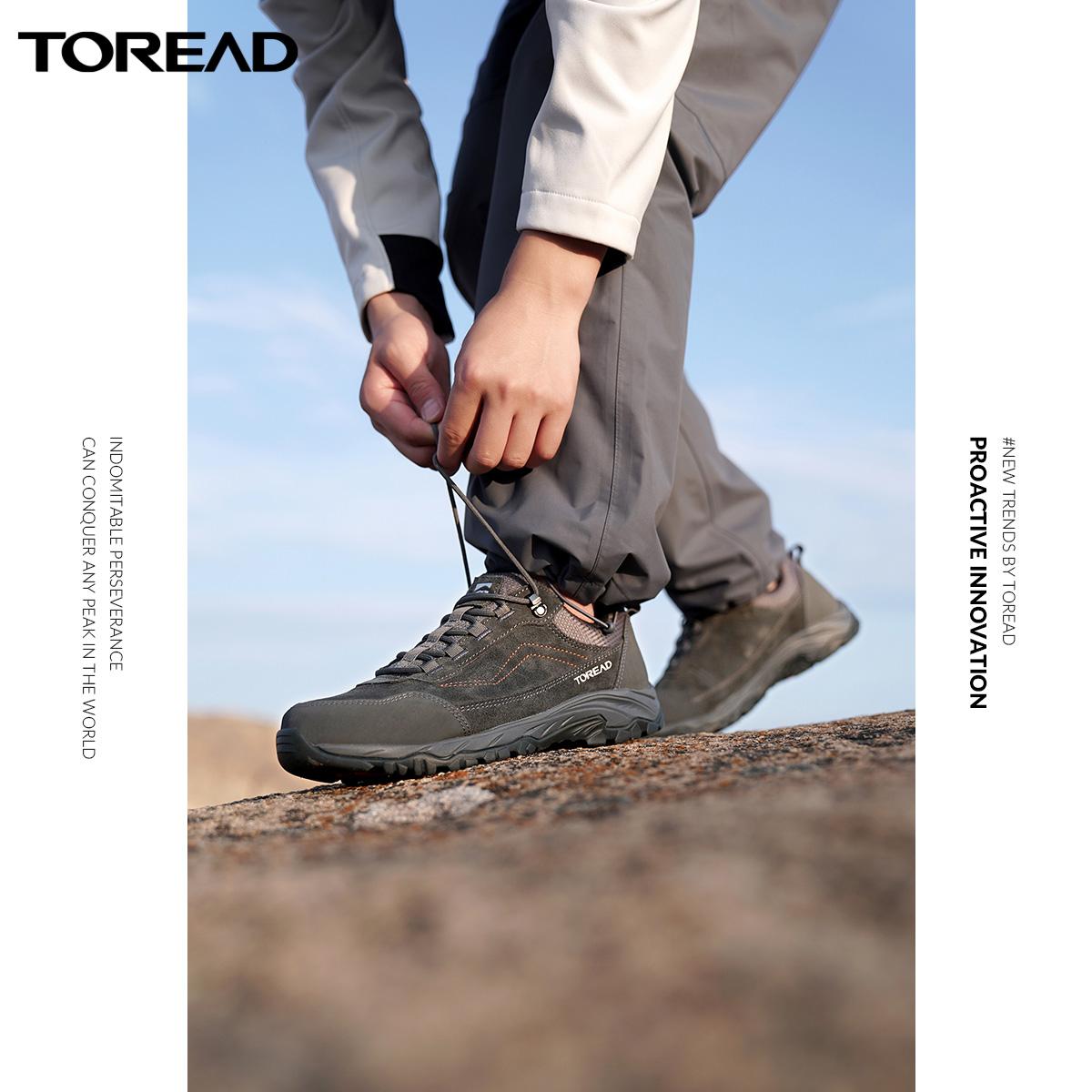 闭眼买:Toread 探路者 TREKKING徒步系列 情侣运动登山鞋 36-45码 T精选 189元(补贴后168.59元)