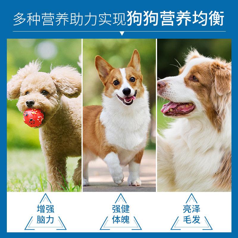 麦富迪营养森林成犬狗粮15kg中大型犬金毛大狗萨摩哈士奇通用30斤优惠券