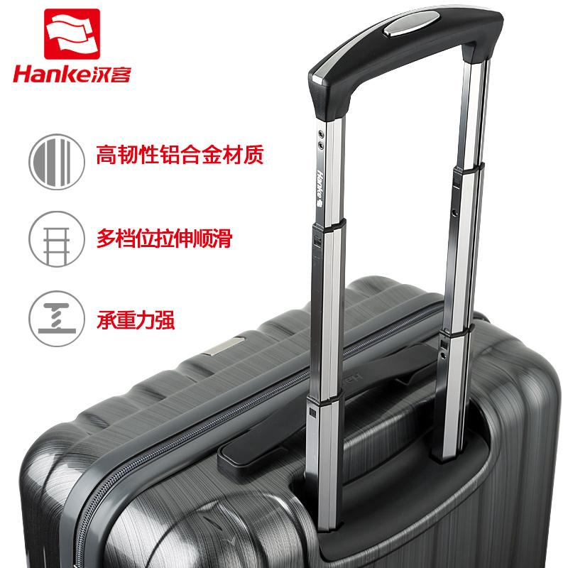 寸男行李箱女登机箱 24 寸旅行箱 20 万向轮拉杆箱 汉客镇店之宝硬箱