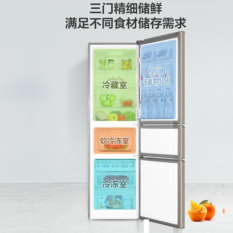 升租房宿舍办公室节能电冰箱 218 海尔冰箱三门小型三开门家用超薄