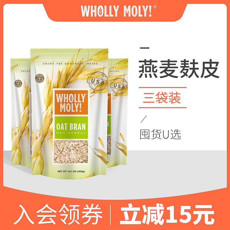【张新成推荐】好哩进口无蔗糖燕麦麸皮即食早餐健身代餐燕麦片