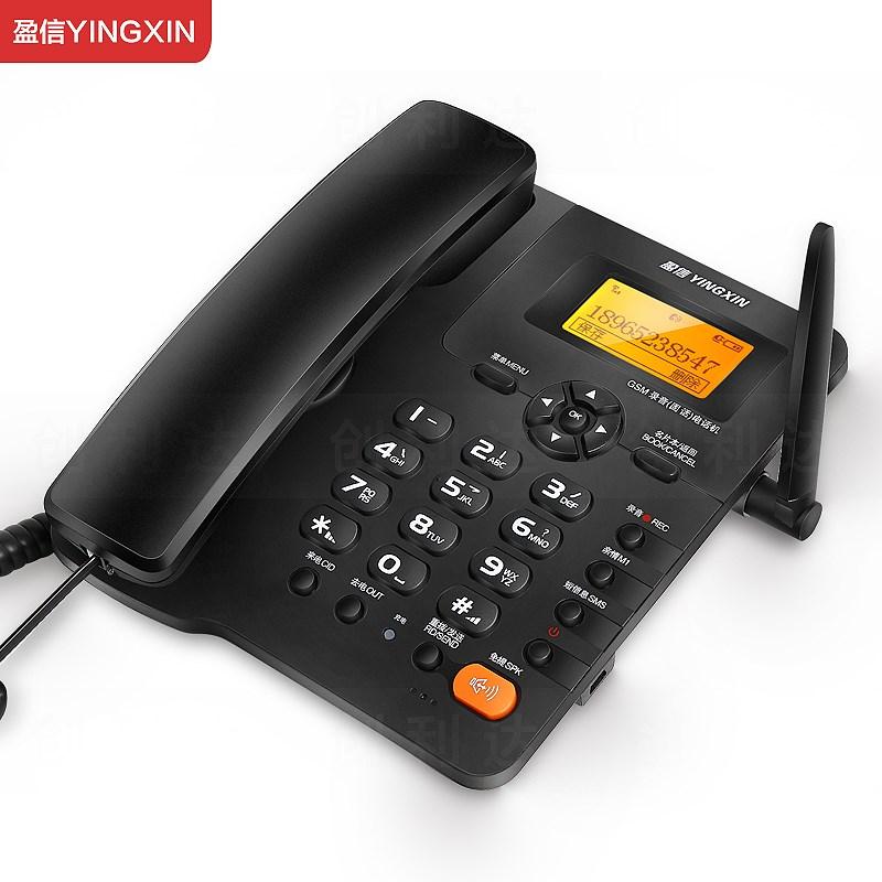 联通移动电信手机卡固话老人座机 型插卡电话机录音无线座机 3 盈信