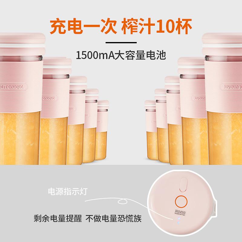 九阳榨汁机家用水果小型便携式电动多功能全自动迷你炸果汁榨汁杯 - 图3