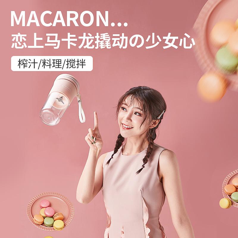 九阳榨汁机家用水果小型便携式电动多功能全自动迷你炸果汁榨汁杯 - 图2