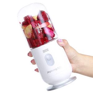九阳榨汁机小型家用便携式学生宿舍多功能充电动款迷你水果榨汁杯
