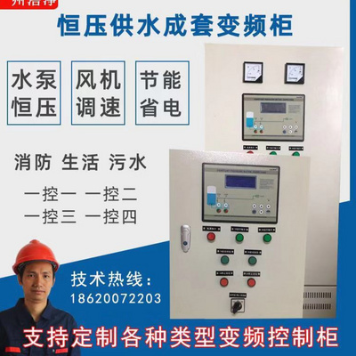 Constant pressure water supply pumps control frequency counters 15KW22KW three-phase 380V inverter fan speed 55kw75KW