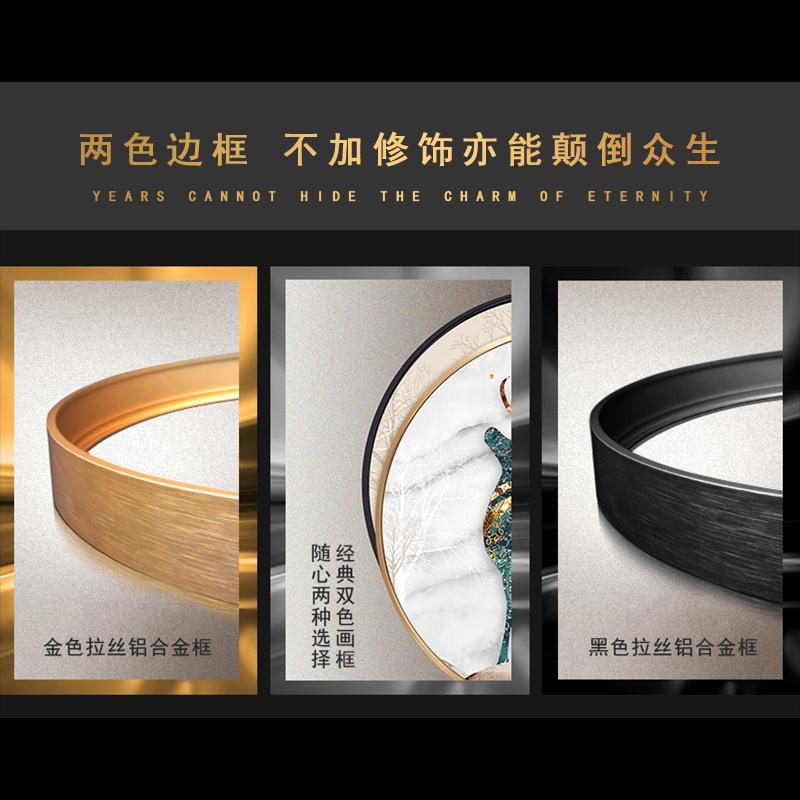 新中式客厅装饰画现代简约沙发背景墙挂画餐厅玄关招财壁画圆形