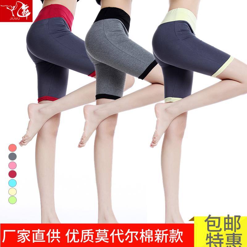 夏季運動跑步短褲瑜伽褲女緊身健身褲彈力速幹大碼愈加熱褲5分褲