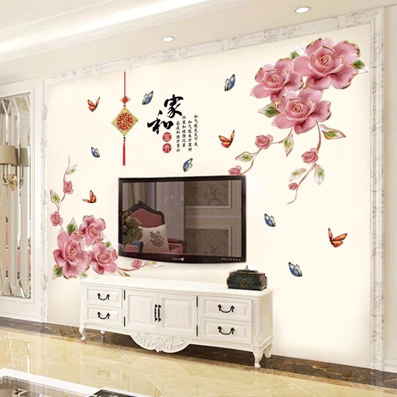 室墙面中国风文字贴纸