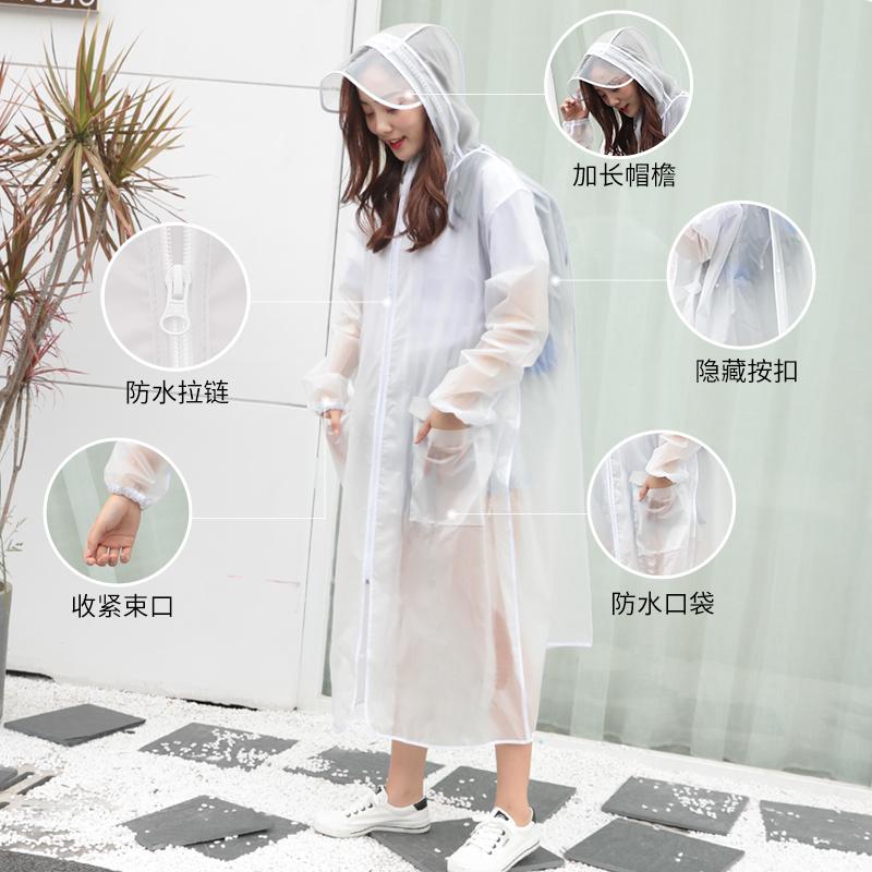 雨衣男女士长款全身时尚雨披电瓶电动车加厚防护单人透明防暴雨ZY