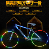 Night riding electric motorcycle reflective stickers car stickers reflective strips truck luminous warning signs bicycle decoration stickers