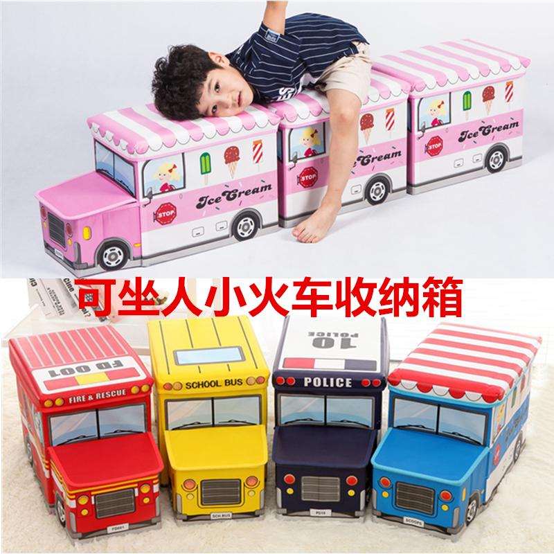 儿童玩具收纳箱可爱卡通零食储物盒积木宝宝绘书本整理筐汽车神器