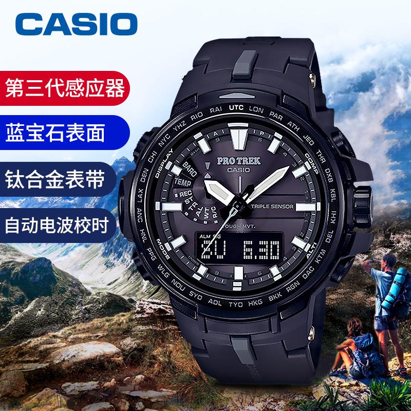 7000 6100Y PRW 卡西欧手表男太阳能电波户外登山防水运动表 CASIO