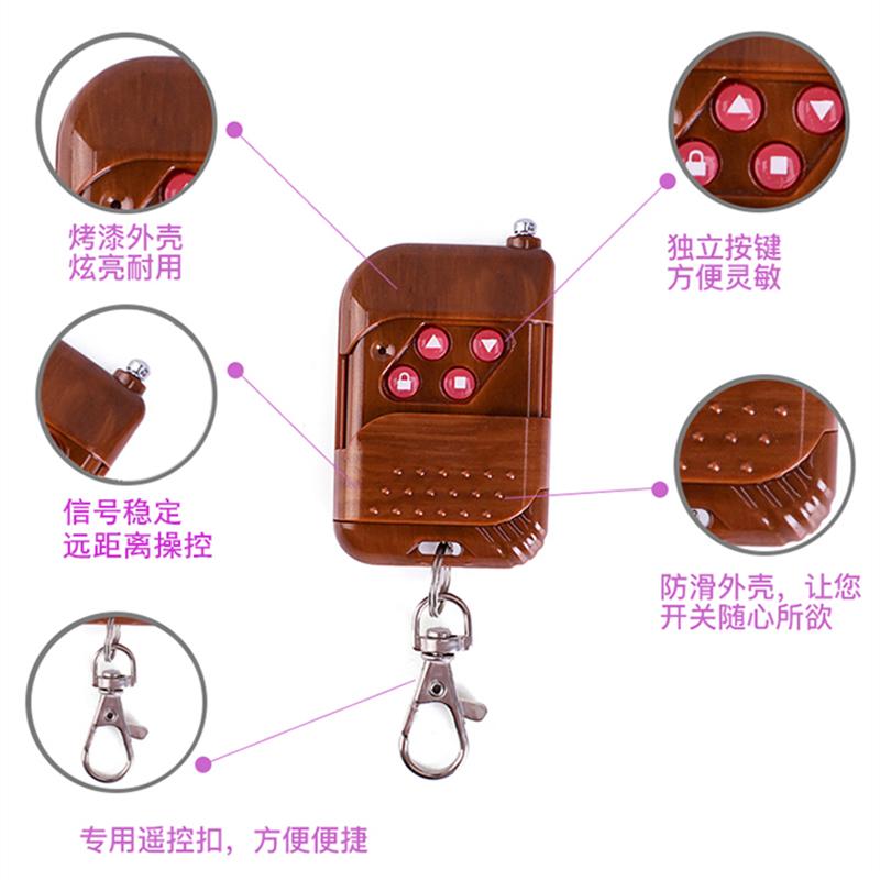 315 433 對拷卷閘門遙控器車庫門卷簾門道閘桿伸縮門拷貝萬能鑰匙