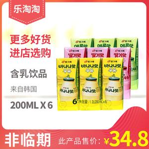 韩国进口宾格瑞香蕉草莓哈密瓜味牛奶200ml*6盒果味含乳饮品。