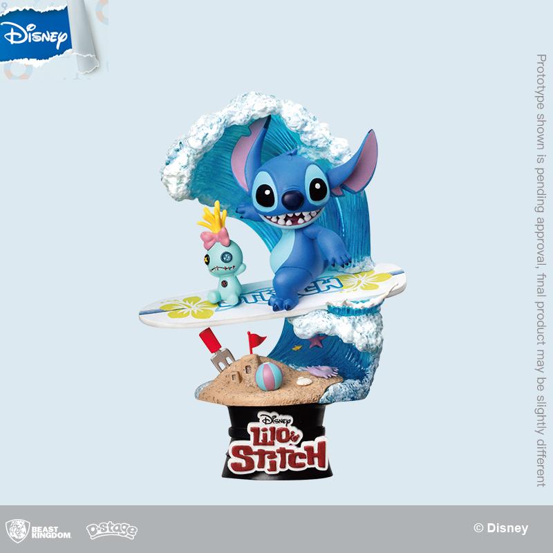 迪士尼正品野兽王国经典动画场景送女生桌面手办创意礼品摆件礼物