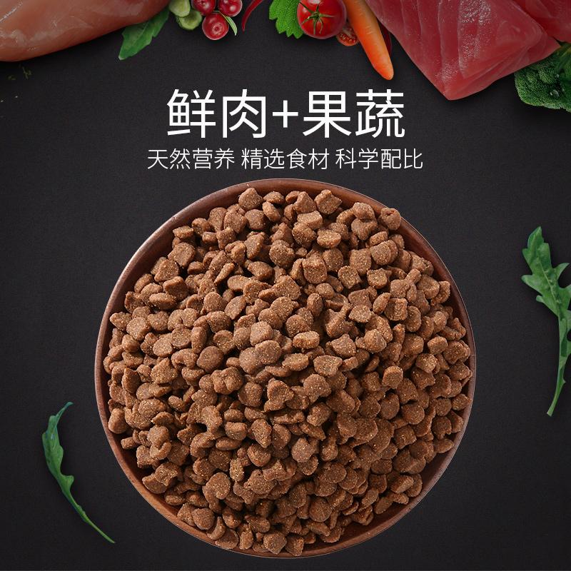 艾尔全价鳗鱼山药孕期离乳期幼猫粮20斤小奶猫鲜肉主粮10kg美短优惠券