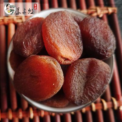 土耳其杏干杏脯酸杏脯干杏肉果脯进口土耳其大杏干天然黑杏吊干
