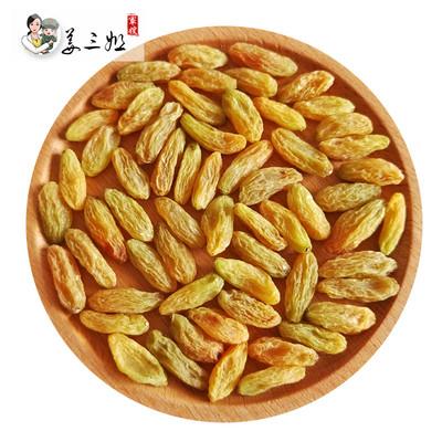 树上黄葡萄干新疆吐鲁番大颗粒葡萄干烘焙奶茶店酸奶2斤孕妇零食