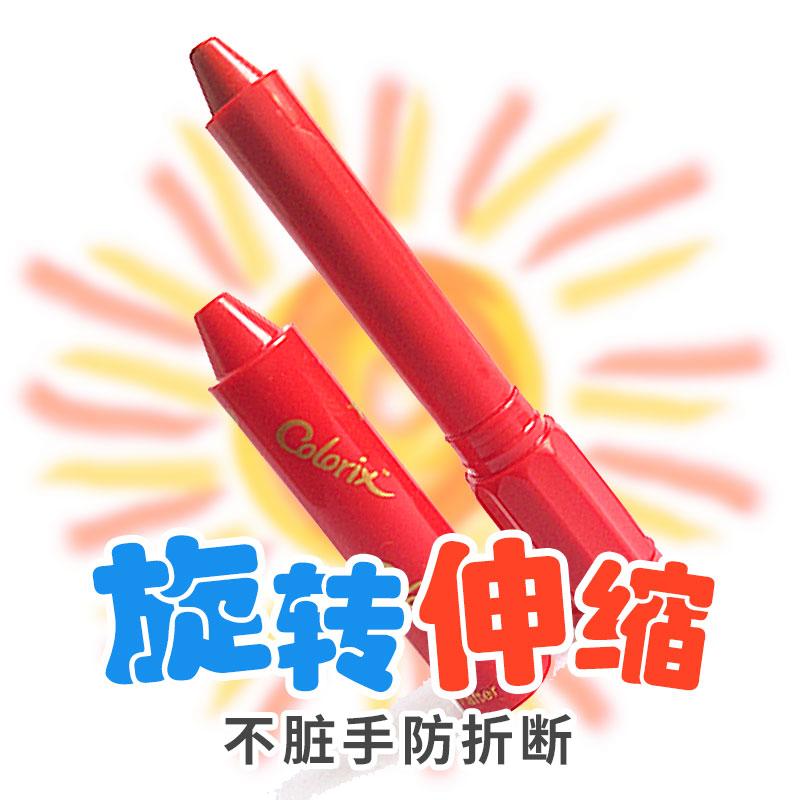 韩国amos旋转儿童蜡笔幼儿园安全无毒可水洗不脏手12色24色油画棒