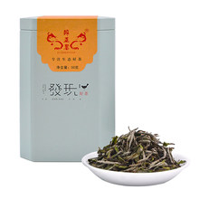 Xiecharen White Peony No. 2 Tea, Early Spring 2019, Ming Dynasty, Early Spring, Fuding White Tea Fresh and Sweet Canned 50g