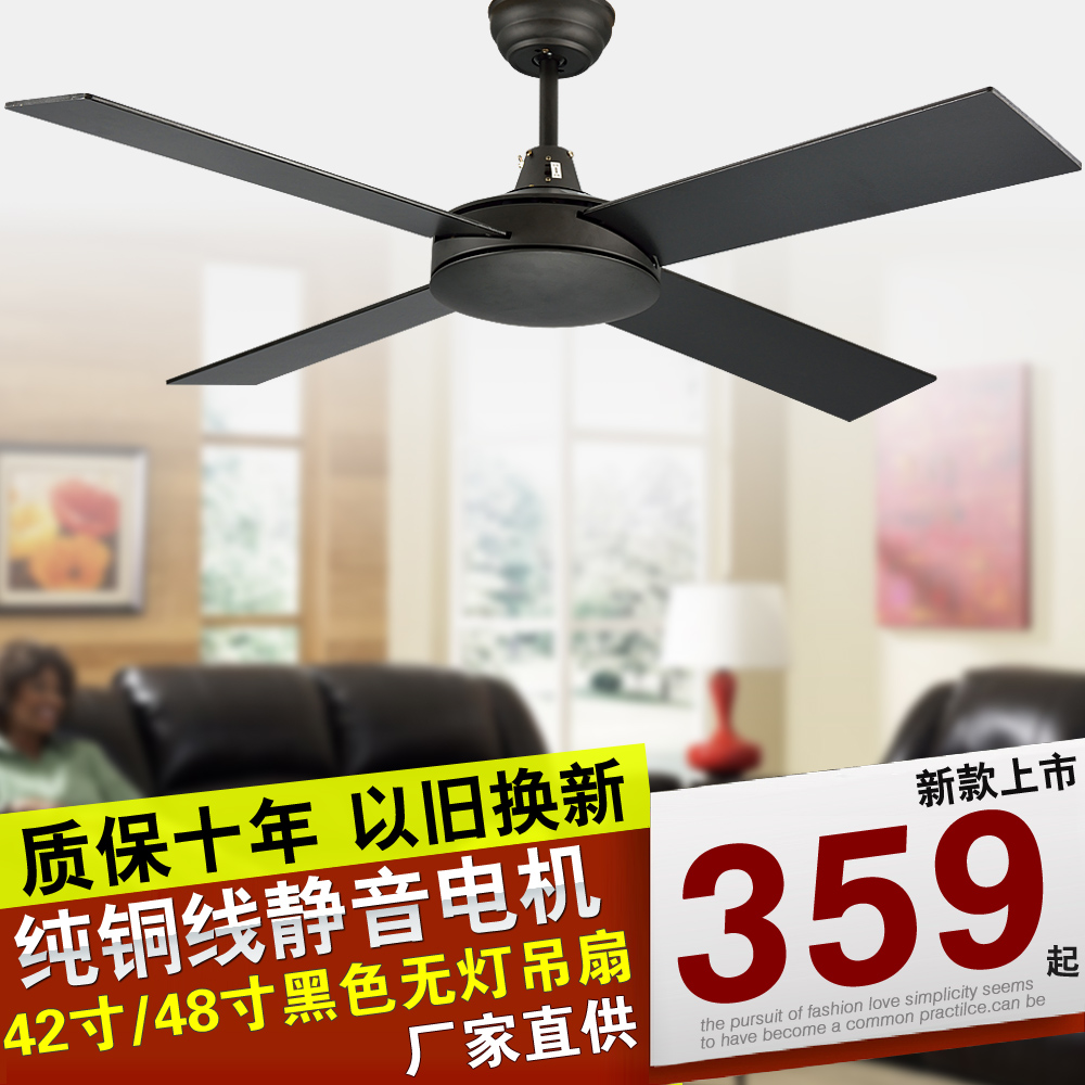 48 Inch Black No Lights Ceiling Fan