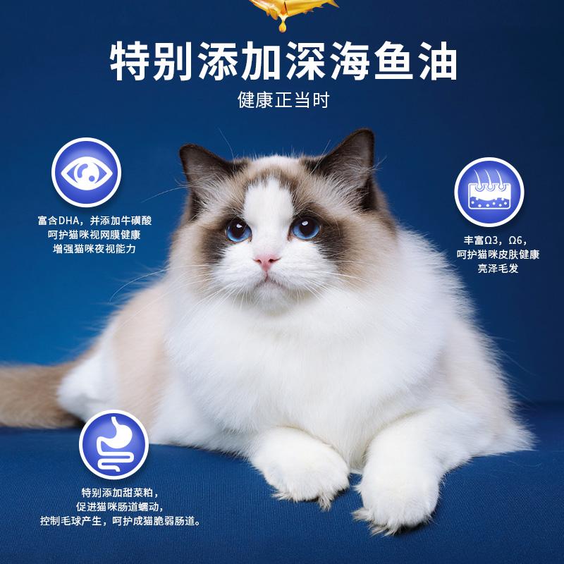 麦富迪猫粮2.5kg成猫小鱼干流浪猫粮幼猫英短营养增肥发腮5斤装优惠券