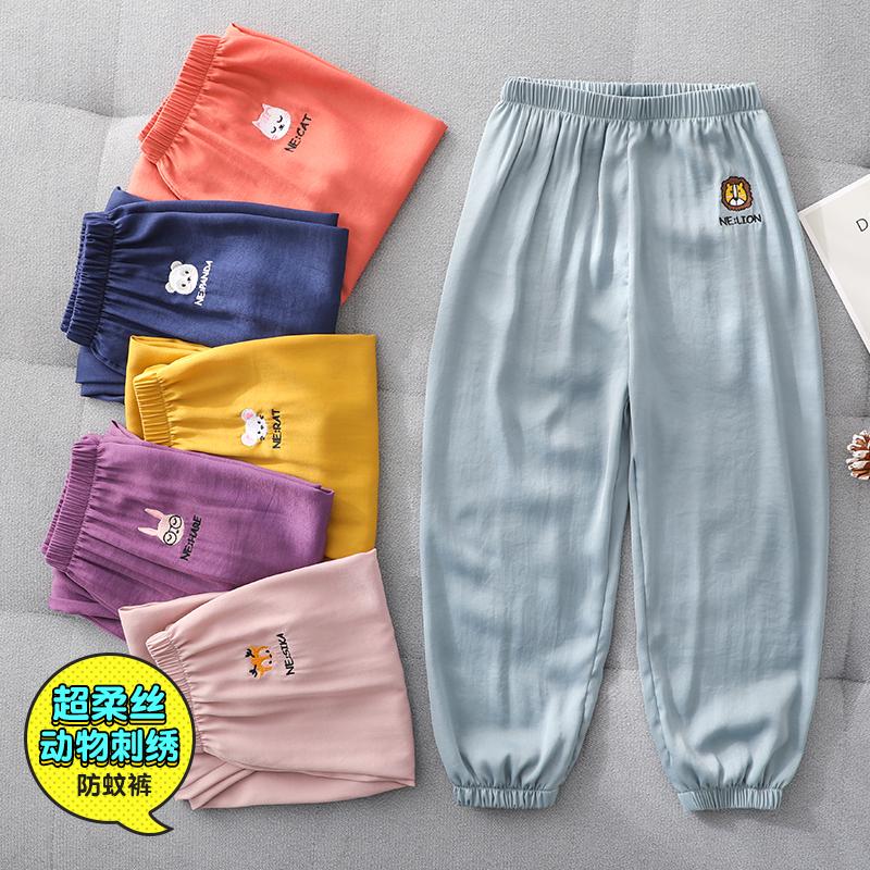 女童防蚊裤冰丝夏季超薄款男童装婴儿童女宝宝长裤子小童女孩夏装