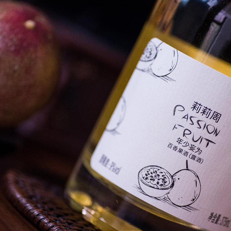 百香果酒 莉莉周 果酒 露酒低度配制高颜值水果甜酒少女士花果酒