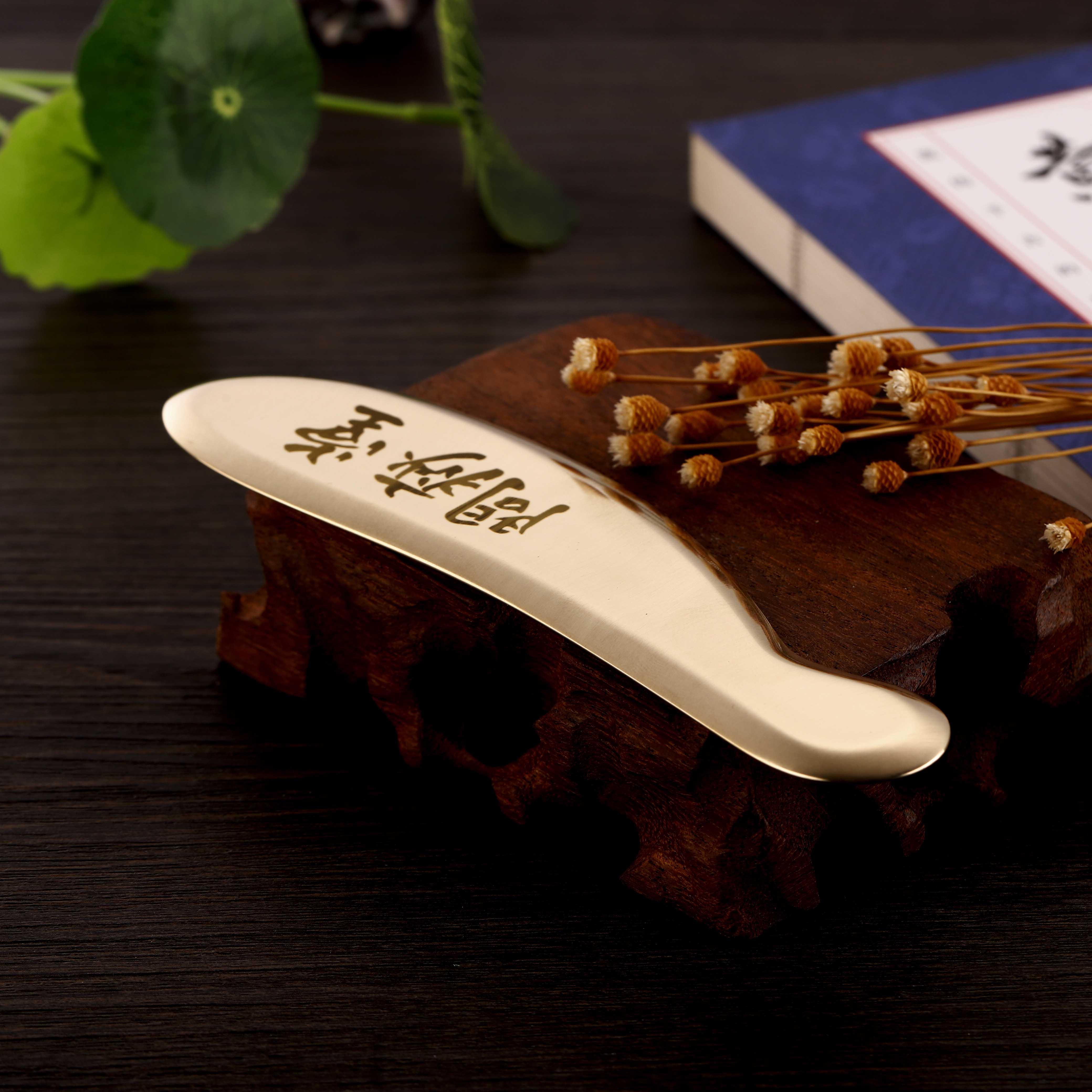 问痧堂纯黄铜刮痧板正品纯铜制手工李氏虎符砭法李道政正道刮痧刀