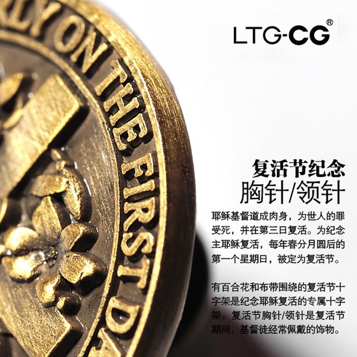 香港LTG 基督教礼品特色手工艺十字架胸饰品领针微章款式A