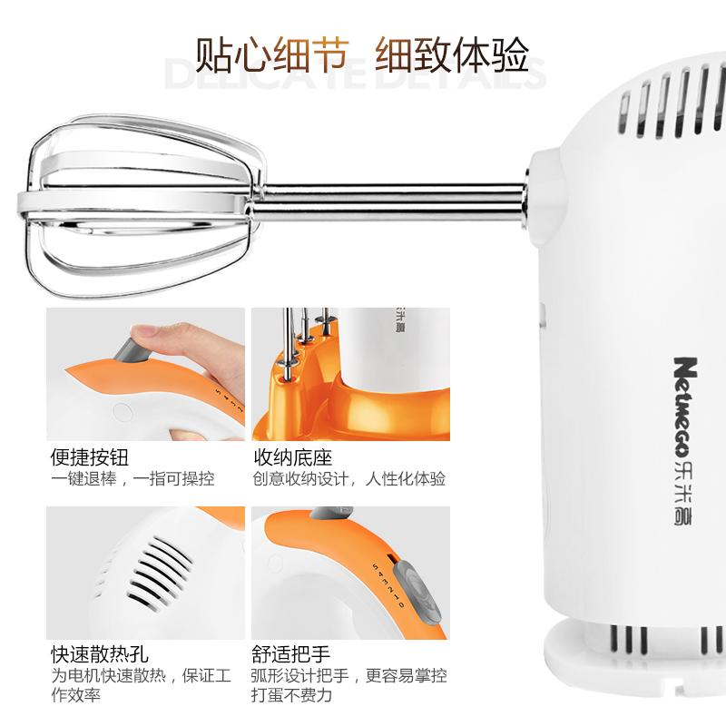 乐米高打蛋器300W大功率家用电动烘焙工具手持搅拌打发和面奶油机