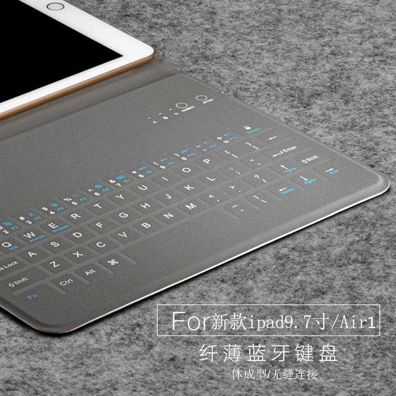 2018新款9.7寸ipad蓝牙键盘皮套苹果ipad AIR A1822外接键盘mini2345商务超薄蓝牙键盘保护套支撑款皮套