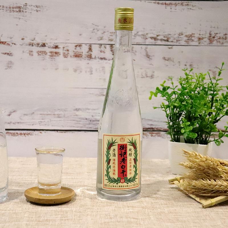 衡水衡记老白干时尚光瓶42度老白干香型国产粮食白酒整箱450ml*6