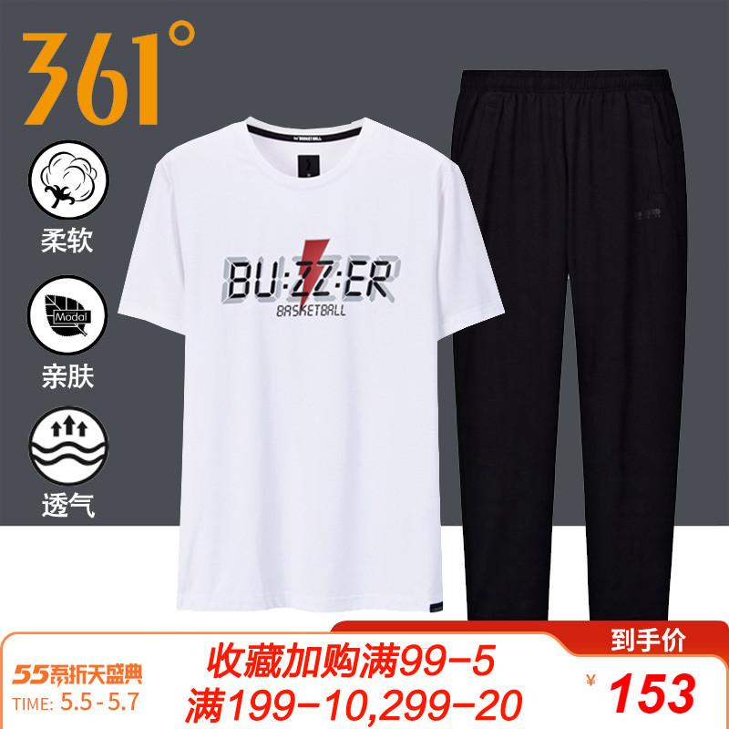 361度短袖运动套装男夏2020新款透气T恤跑步长裤两件套男士运动服