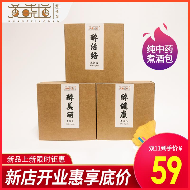 盒 1 煮酒料包 4 酒杯 1 煮酒壶 瓶 4 盒 1 黄晓道绍兴黄酒甜型手工
