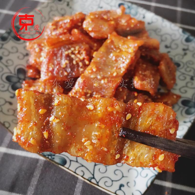 蜜汁鳗鱼干片200g香烤鳗鱼块香酥原味辣味即食海鲜烤鱼拍2袋包邮