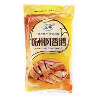 正宗扬州特产风鹅风干鹅整只1000g风味咸香鹅 下酒菜 真空包装 (¥50)
