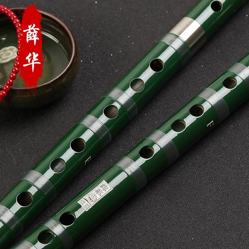 调黑白绿色竹笛乐器 G 调 F 薛华初学笛子精制学生笛专业苦竹横笛